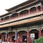 Yonghegong temple in Beijing
