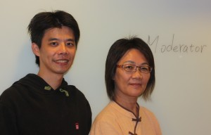 Ryan Hung & Huiling Chen
